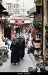 Women With Niqab Stock Photos & Women With Niqab Stock ...