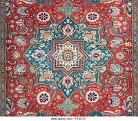 Persian Carpet Flower Stock Photos & Persian Carpet Flower