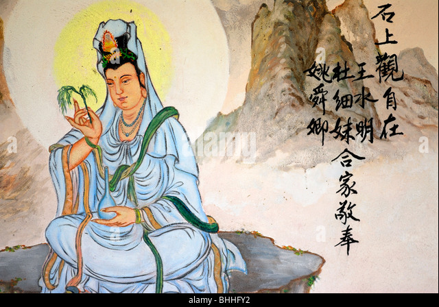 Buddha Art Wall Painting Colorful Stock Photos & Buddha