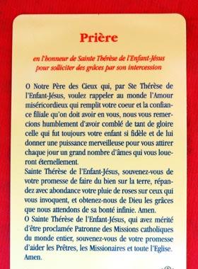 Sainte Thérèse De Lisieux Prière : sainte, thérèse, lisieux, prière, Carte, Prière, Sainte, Thérèse, Boutique, Chrétiens