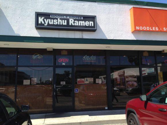 kyushu665_12