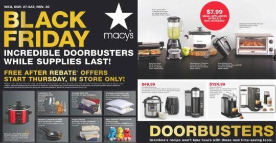 アメリカのブラックフライデー!2019年Macy's(メイシーズ)のおすすめセール情報
