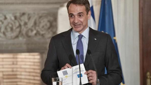 Grecia pasaporte covid
