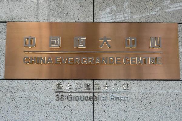 China pide a sus gobiernos prepararse para una 'posible tormenta' por Evergrande