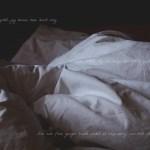 En natt [En tekst om kjærlighet, igjen]