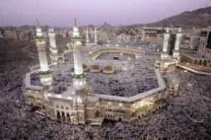 Importancia del Hajj y Umrah