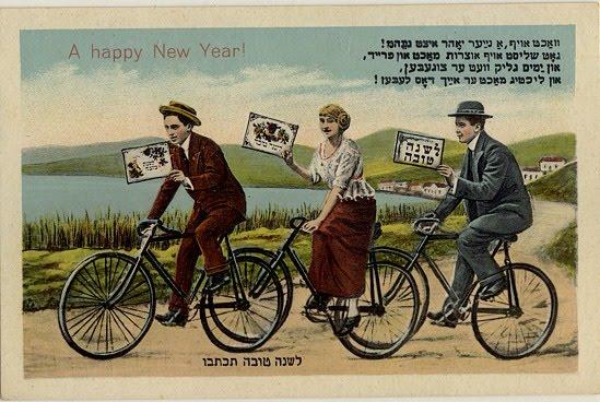 Via: ##http://blogaboutpostcards.blogspot.com/2010/09/lshana-tova-happy-new-year.html##Blog About Post Cards##