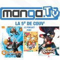 manga tv podcast la 5e de couv 5DC french touch manga francais