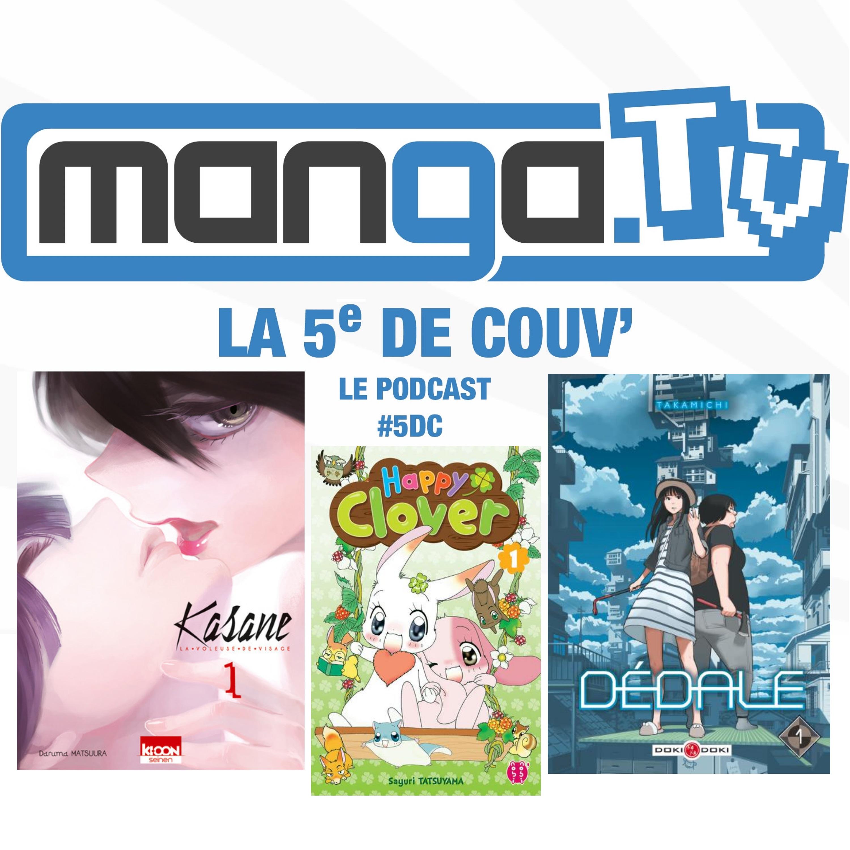 manga tv podcast la 5e de couv 5DC top flop manga seinen shojo shonen annee 2016