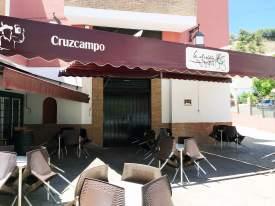 entrada restaurante alcaidia