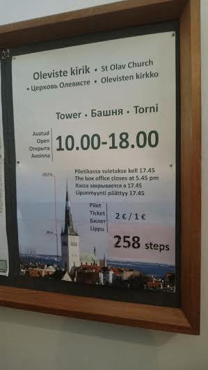 torni4