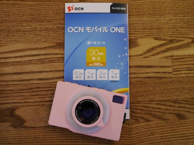 Qカメラ:SIMカードを使ってSNSに写真をシェア!出来るはずだった、、、
