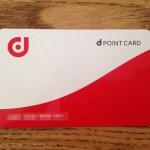 ドコモのポイント「dポイント」の登録方法。dポイントも使い切る!