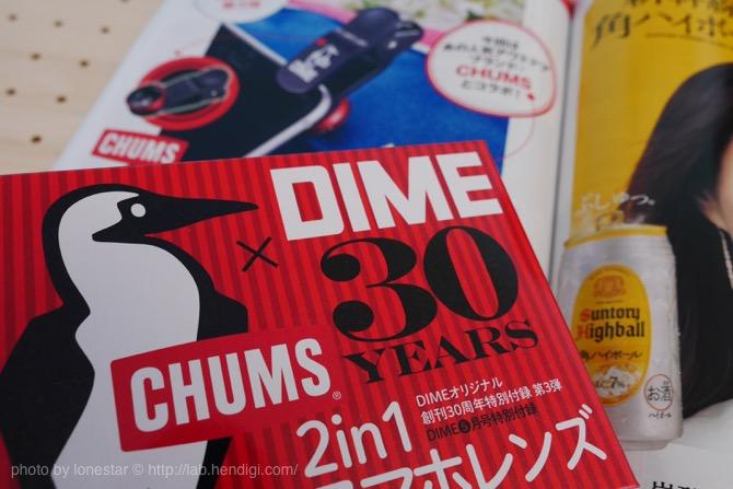 チャムスのスマホレンズを使ってみた!これ1つでワイドとマクロが楽しめる!DIME5月号(2016年)