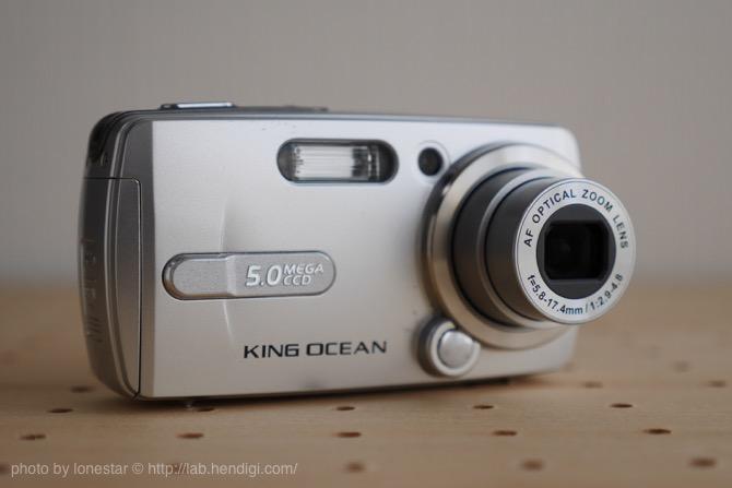 エアリーフォトがお気に入り!トイデジ「KING OCEAN Z520」を再レビュー!