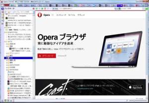 2013-10-26_Opera12