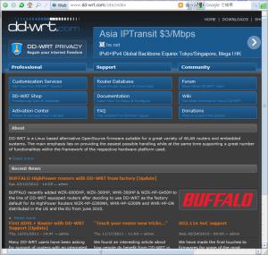 2013-11-04_dd-wrt_officalsite_buffalo_info