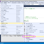 vs2013-proparty-mng-pos