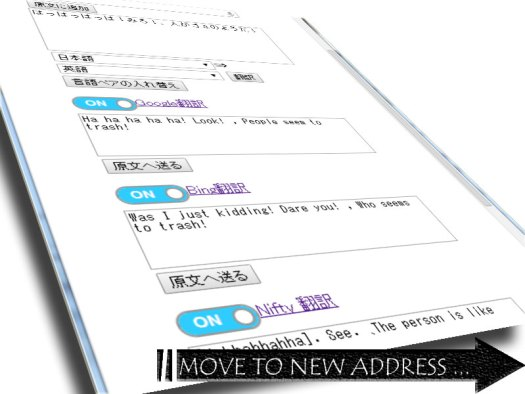 MOVE TO NOEW ADDRESS