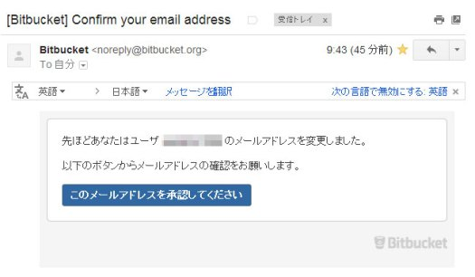 2014-05-28-confirm-email-address