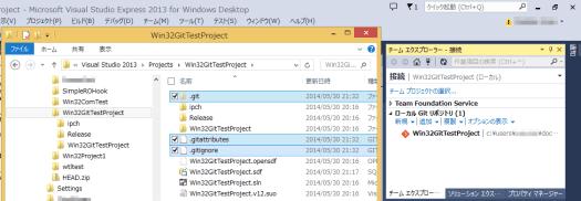 2014-05-30-git-files-for-vs2013