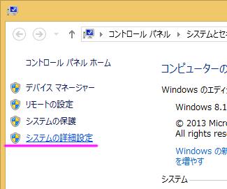 2014-06-04-dxsdkaug07_change-env02