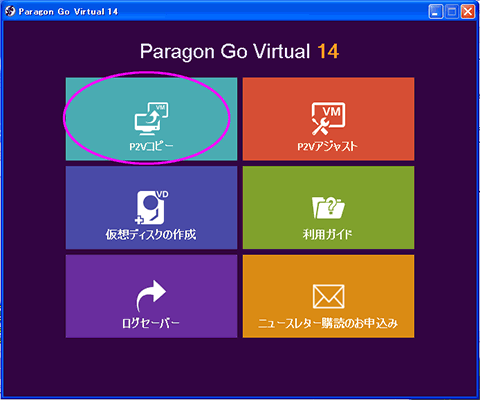 2014-06-06-boot-paragon-gov14