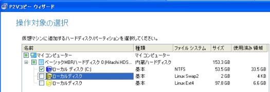 2014-06-06-copy-setting-gov14