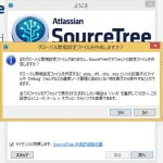 2014-06-23-sourcetree-setting-global-ignore-files