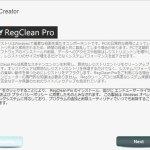 pdf-creator-install03 RegClean Pro