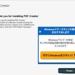 pdf-creator-install14 finish