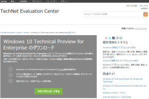 download-windows-10-from-technet