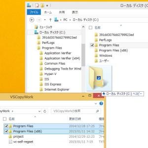 copy-oldvs-to-vs2013pc