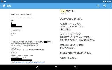 Screenshot_2015-05-31-18-49-45