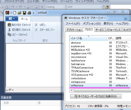 vcpp2010exp-exec-x64app
