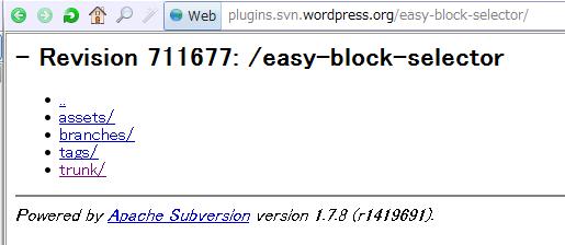 wp_plugin-initial_repository