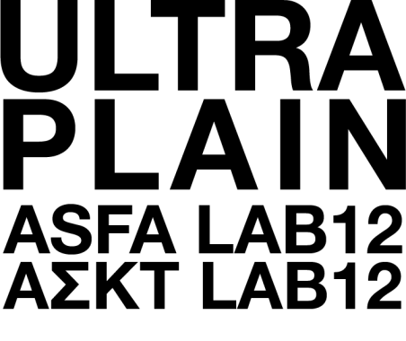 Ultra Plain ASFA Lab12