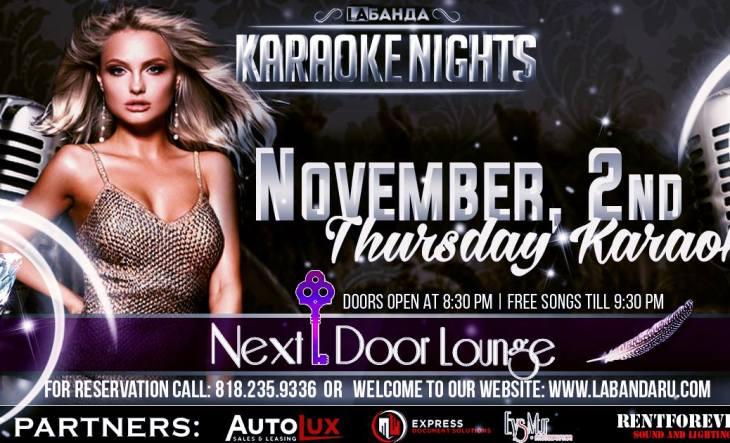 Thursday Karaoke by #labandaru!