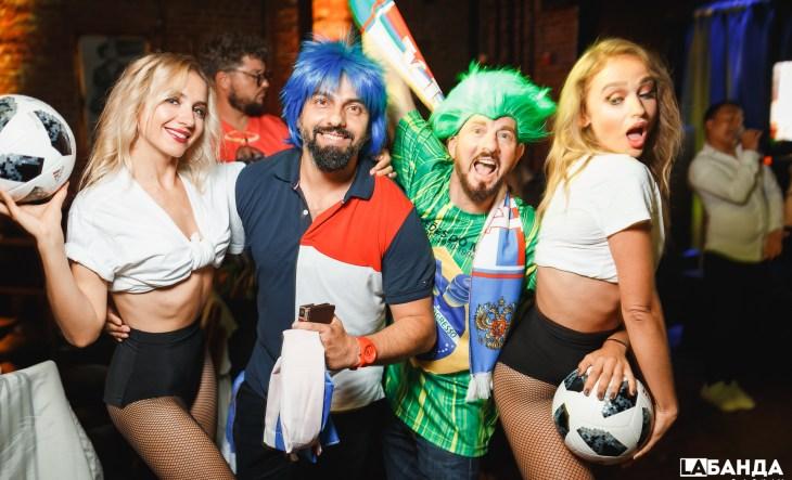 FIFA Karaoke Party, July 13th
