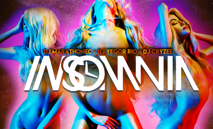 """Insomnia"" Party, September 7th"