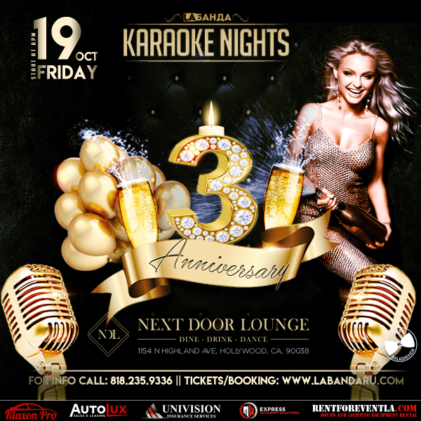 """""""3rd Anniversary"""" Karaoke Party, October 19th"""