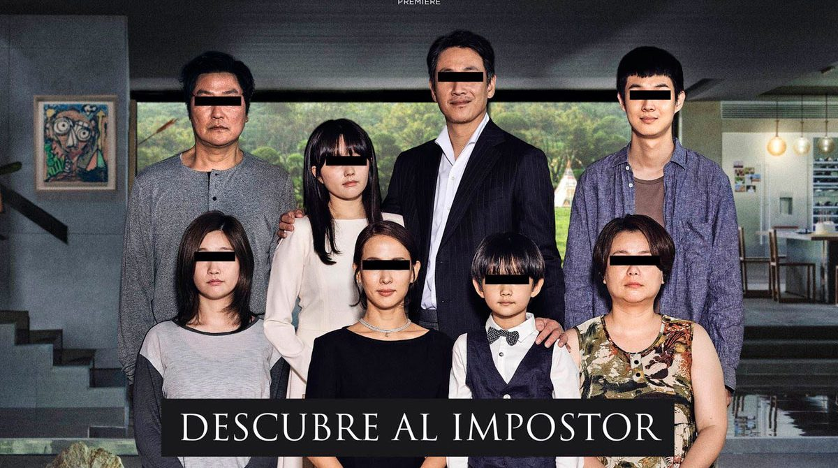 cine 2019