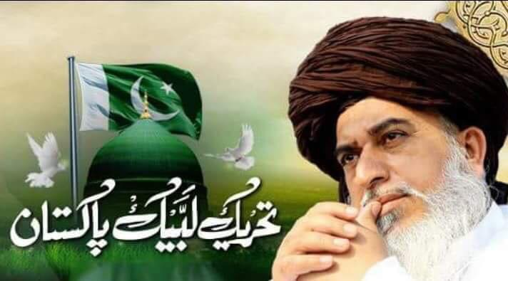 tehreek-labbaik-pakistan-chief-allama-khadim-hussain-rizvi