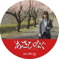 あさひなぐ ラベル 01 Blu-ray