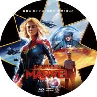 キャプテン・マーベル ラベル 01 Blu-ray