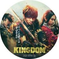 キングダム ラベル 02 Blu-ray