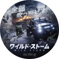 ワイルド・ストーム ラベル 01 Blu-ray