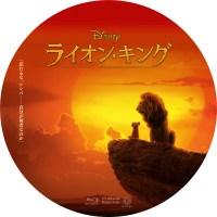 ライオン・キング ラベル 01 Blu-ray