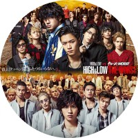 HiGH&LOW THE WORST ラベル 01 なし
