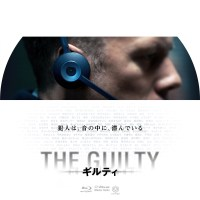 THE GUILTY ギルティ ラベル 01 Blu-ray